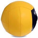 Мяч волбол для кроссфита и фитнеса 6кг Zelart WALL BALL FI-5168-6, фото 2