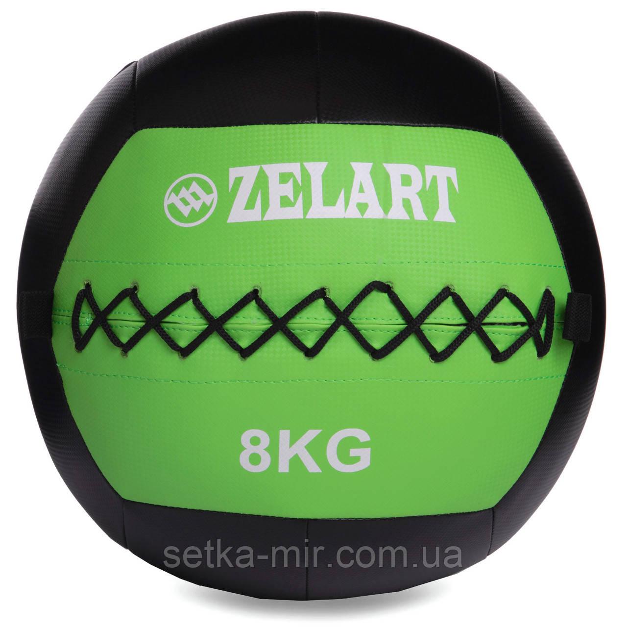 М'яч волбол для кроссфіта і фітнесу 8кг Zelart WALL BALL FI-5168-8