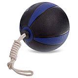 М'яч медичний медбол з мотузкою Zelart Medicine Ball FI-5709-3 3 кг, фото 2