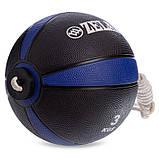 М'яч медичний медбол з мотузкою Zelart Medicine Ball FI-5709-3 3 кг, фото 3