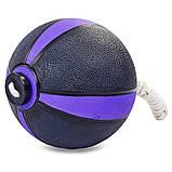 Мяч медицинский медбол с веревкой Zelart Medicine Ball FI-5709-4 4кг, фото 2