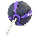 Мяч медицинский медбол с веревкой Zelart Medicine Ball FI-5709-4 4кг, фото 3