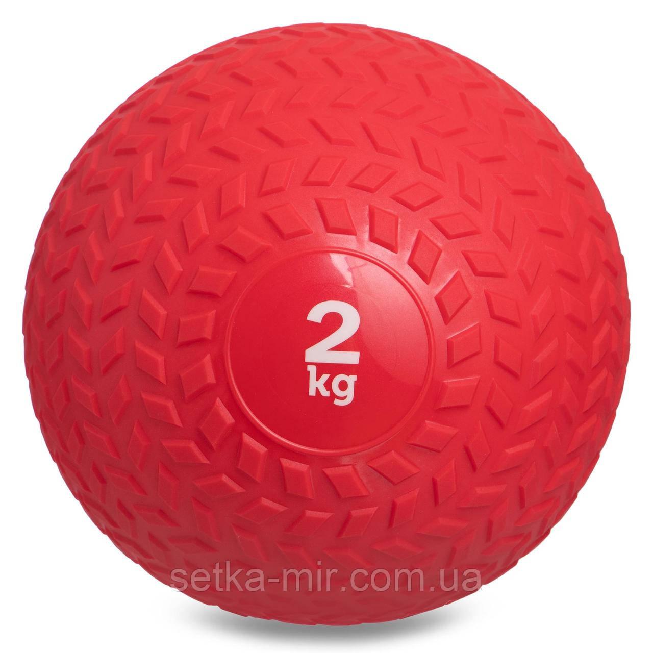 М'яч набивної слембол для кроссфіта рифлений Record SLAM BALL FI-5729-2 2 кг