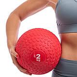М'яч набивної слембол для кроссфіта рифлений Record SLAM BALL FI-5729-2 2 кг, фото 4