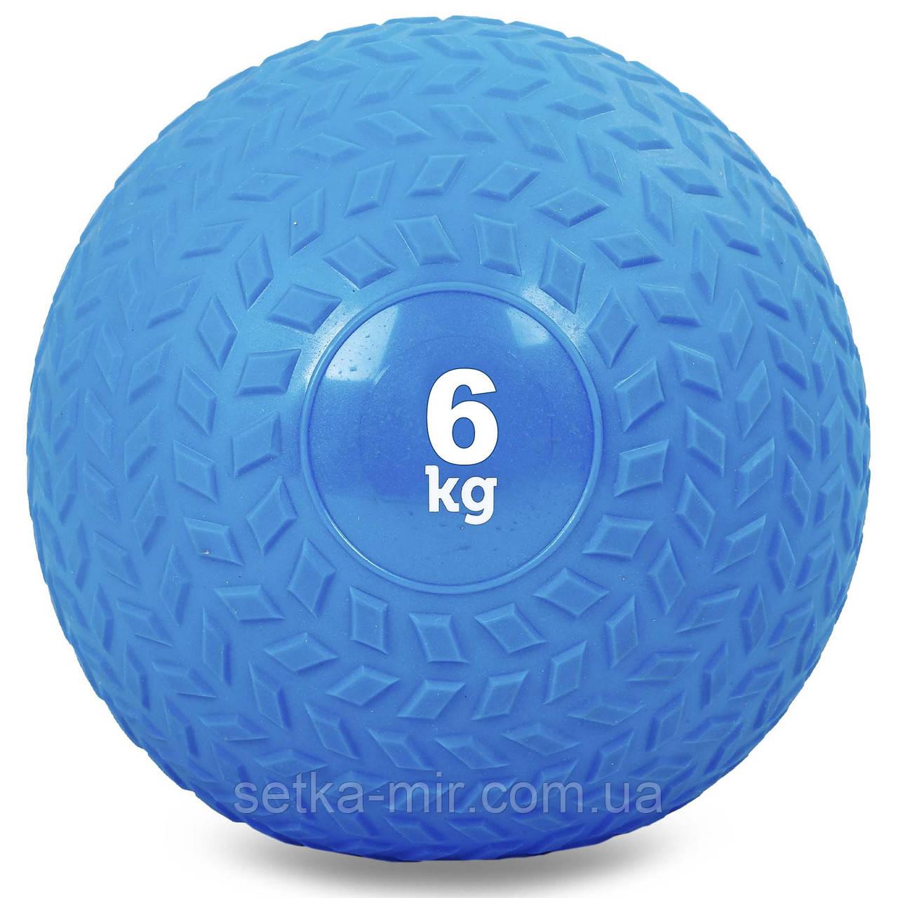 М'яч набивної слембол для кроссфіта рифлений Record SLAM BALL FI-5729-6 6кг