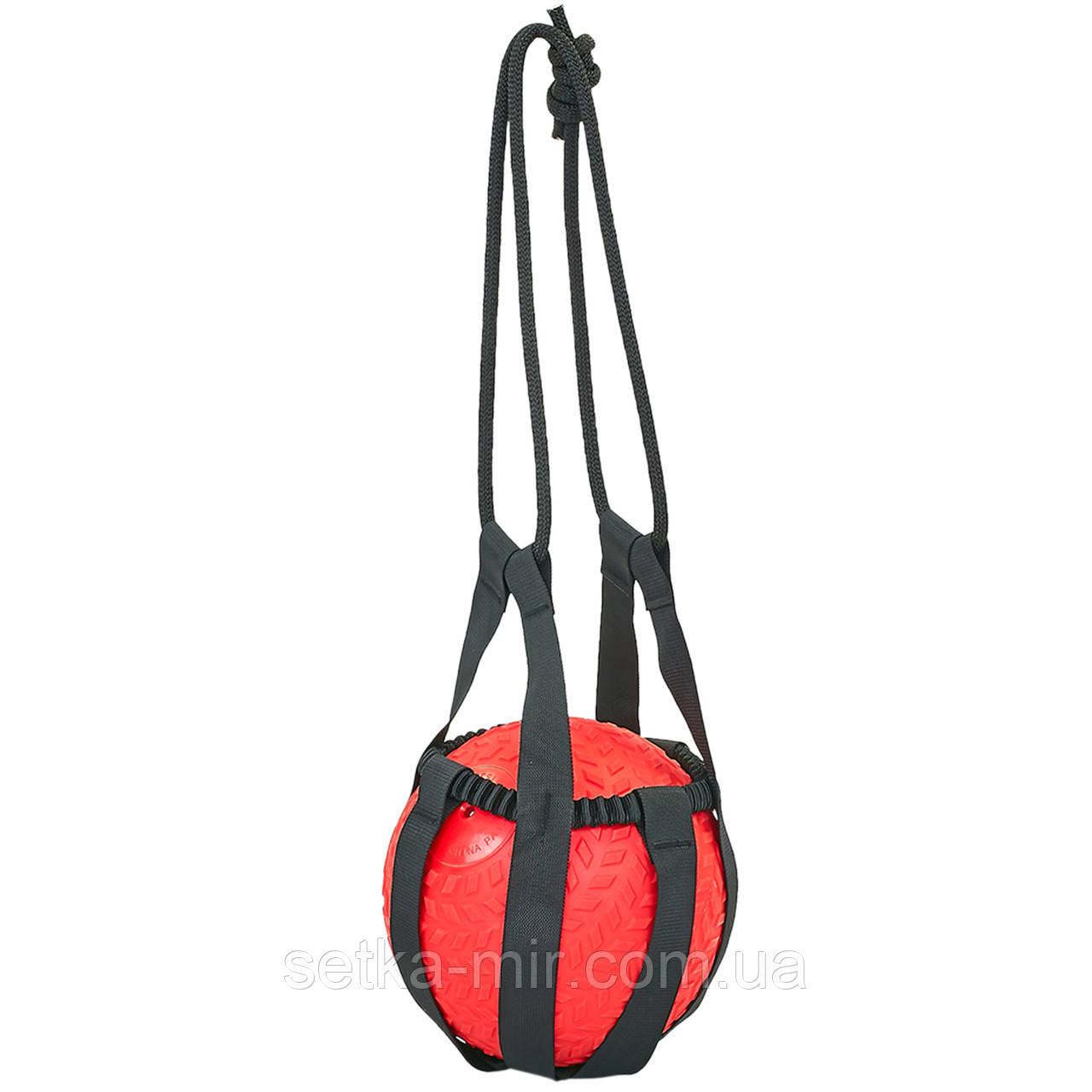 Сумка тренувальна для Медбол, слембол, волболов Tornado Ball Bag FI-5744