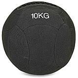 М'яч для кроссфіта набивної в кевларовой оболонці 10кг Zelart WALL BALL, фото 2