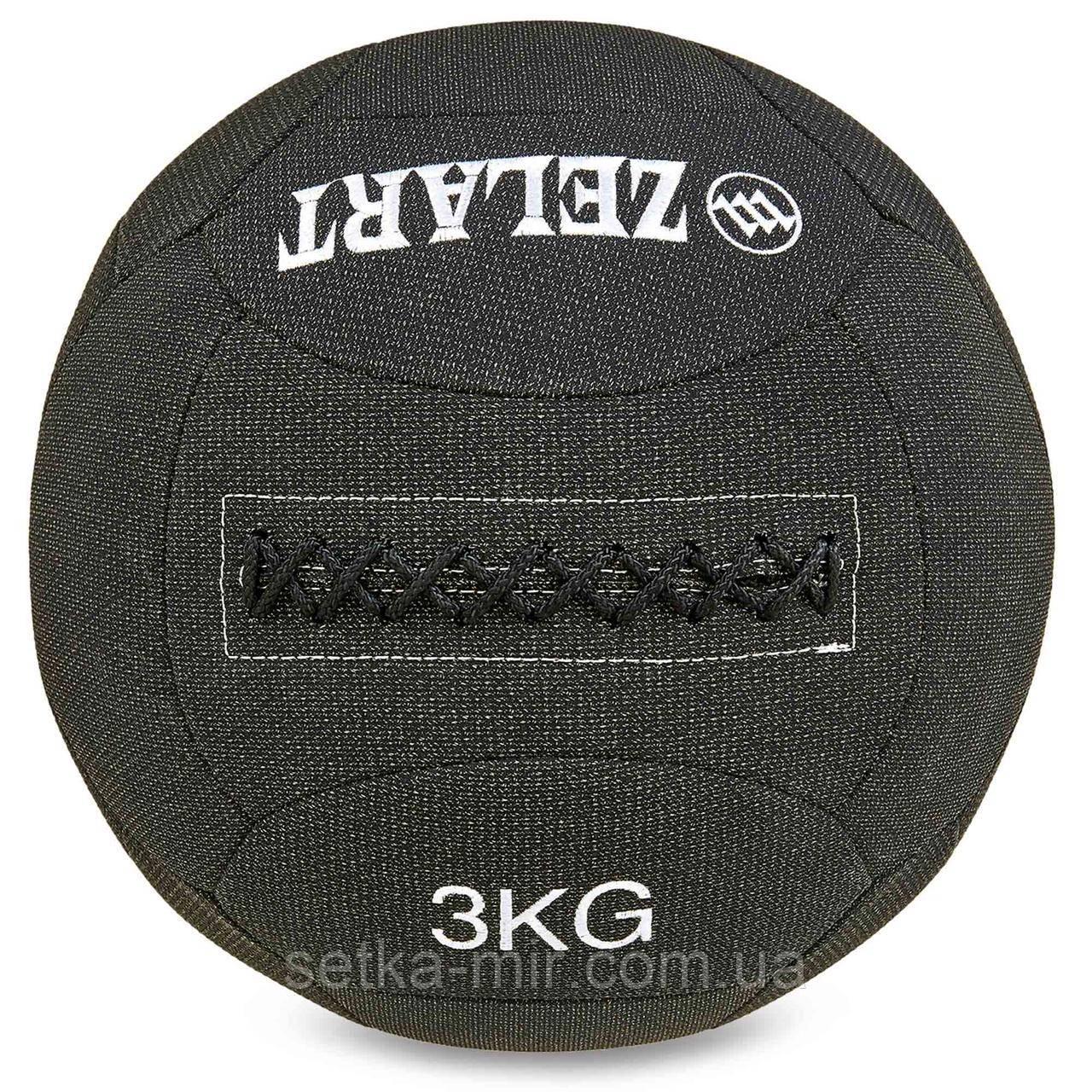 Мяч для кроссфита набивной в кевларовой оболочке 3кг Zelart WALL BALL