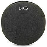 Мяч для кроссфита набивной в кевларовой оболочке 5кг Zelart WALL BALL, фото 2