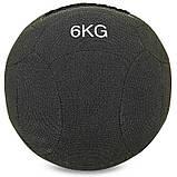 М'яч для кроссфіта набивної в кевларовой оболонці 6кг Zelart WALL BALL, фото 2