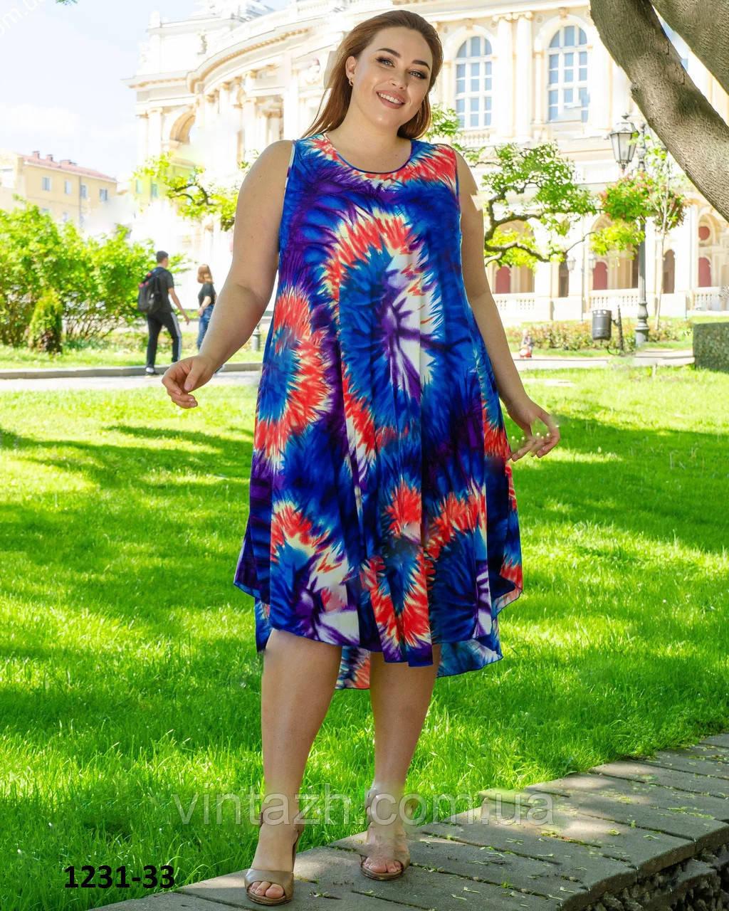Модный женский сарафан размеры 52-56