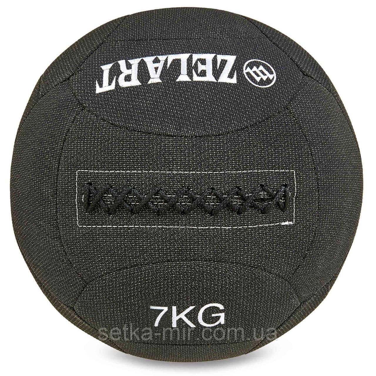 М'яч для кроссфіта набивної в кевларовой оболонці 7кг Zelart WALL BALL