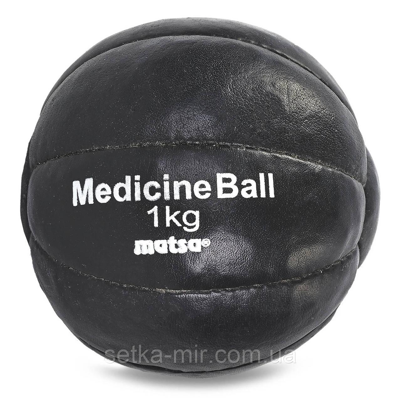 М'яч медичний медбол MATSA Medicine Ball