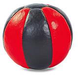Мяч медицинский медбол MATSA Medicine Ball, фото 2