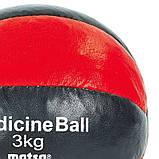 Мяч медицинский медбол MATSA Medicine Ball, фото 3