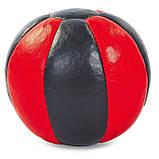 М'яч медичний медбол MATSA Medicine Ball ME-0241-4 4кг, фото 2