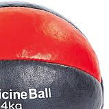 М'яч медичний медбол MATSA Medicine Ball ME-0241-4 4кг, фото 3