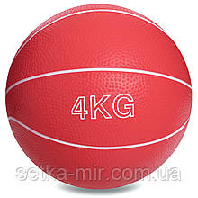 М'яч медичний медбол Record Medicine Ball SC-8407-4 4кг