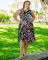 Стильный летний сарафан размеры 52-56, фото 1