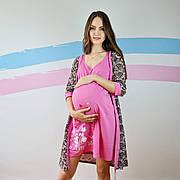 Комплект для вагітних нічна сорочка і халат