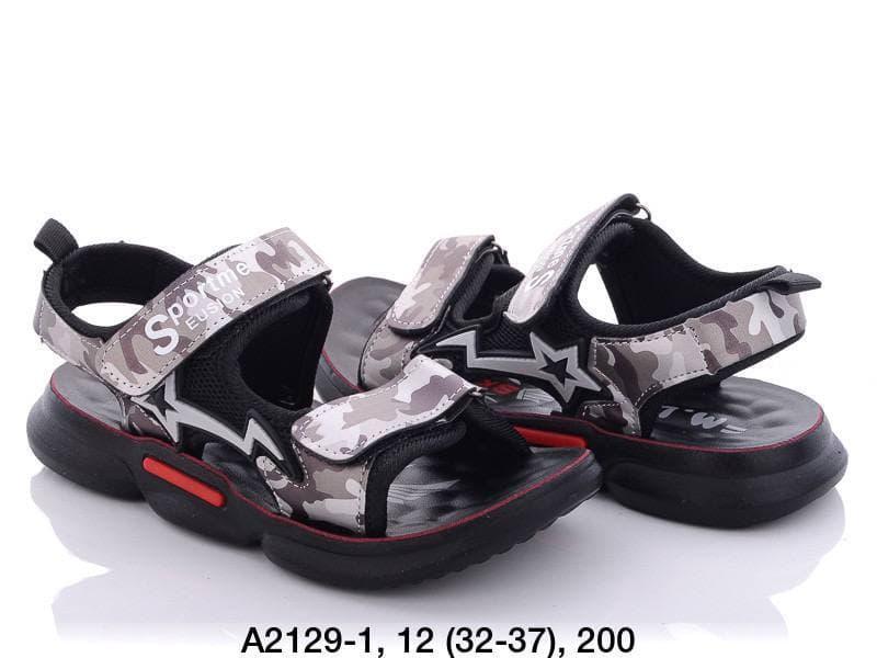 Дитячі босоніжки, сандалі на хлопчика розмір 32-37