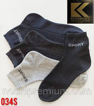 Шкарпетки чоловічі бавовна з сіткою середні Комфорт, розмір 41-45, асорті, 034-019