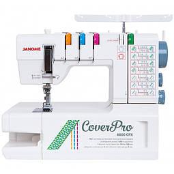 Обзор распошивальной машины Janome Cover Pro 8800 CPX