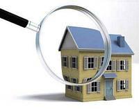 Оценка недвижимости для представительств иностранных компаний