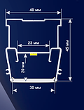 """Профіль алюмінієвий для натяжних стель ПФ6838 """"Світлові лінії 30мм"""" (+Чорна полікарбонатна вст), фото 2"""