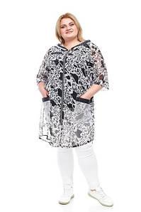 Кардиганы,жилеты,ветровки,пиджаки больших размеров от 48 до 76