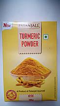 Куркума лонга порошок, молотая (turmeric powder) Patanjali, 100г