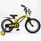 Велосипед 16-Hammer Brilliant HMR-880 Желтый, фото 2