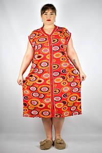 Одежда для дома (халаты,ночные рубашки) больших размеров от 48 до 72