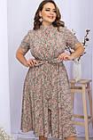 GLEM Платье Изольда-1Б к/р, фото 2