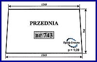 Стекло Fortschritt ZT 323-А переднее