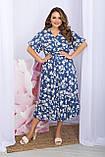 GLEM Платье Пейдж-Б к/р, фото 2