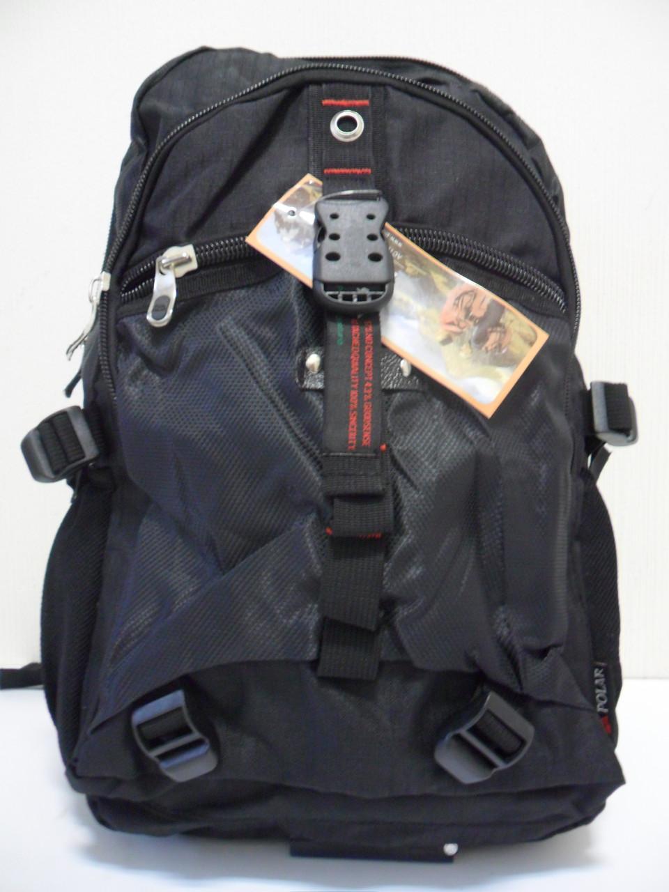 Рюкзак polar 30 рюкзак jack wolfskin acs stratosphere 10