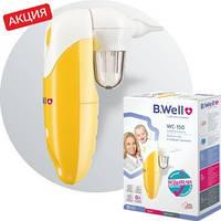Назальный аспиратор WC-150 для очищения носа у младенцев и детей