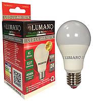 Лампа LED A60-10W-E27-4000K 900Lm  LUMANO