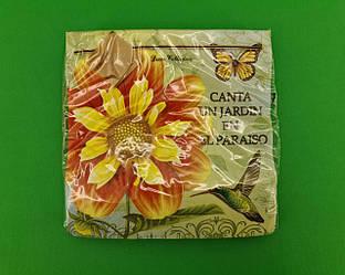 Дизайнерська серветка (ЗЗхЗЗ, 20шт) Luxy Колібрі в саду гербер (2078) (1 пач.)