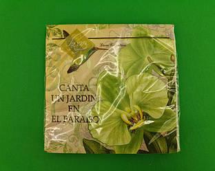 Дизайнерська серветка (ЗЗхЗЗ, 20шт) Luxy Колібрі в саду орхідей (2084) (1 пач.)