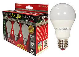 Мультипак LED лампи 12W*3 4000К LU-MLP-0121212 (40шт/ящ) (12міс.гарантії) TM LUMANO