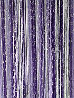 Штори нитки Веселка Дощ серпанок 3х3м Білий Фіолетовий Фіолетовий з люрексом, фото 1