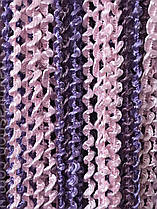 Шторы нити Спиральки Радуга  3х3 м Розовый Сиреневый Сливовый