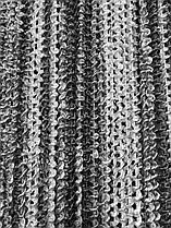 Шторы нити Спиральки Радуга 3х3м Белый Серый Графитовый