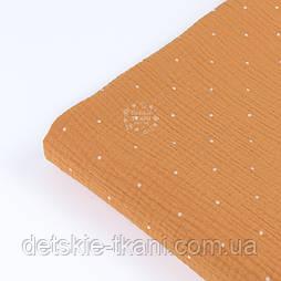 Відріз двошарового жатого мусліну з білим горошком на гірчичному, розмір 185 * 135 см