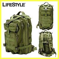 Армейский Рюкзак 45л Oxford 800D - A12 штурмовой военный + Подарок! Хаки (50х30х30 см)