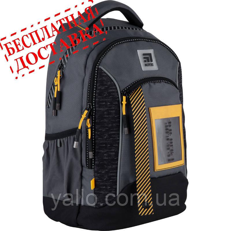 Рюкзак шкільний Kite Education K21-813M-3