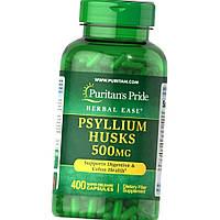 Клетчатка шелухи подорожника псиллиум Puritan's Pride Psyllium Hysks 500 mg 400 капсул