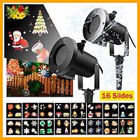 Лазерный проектор Christmas Laser Projector 16 картриджей № 16F